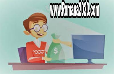افضل تطبيق الربح من الانترنت حتى 50 دولار يوميا مع الاثبات  ربح المال من الانترنت