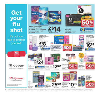Rite Aid Weekly Ad December 16 - 22, 2018
