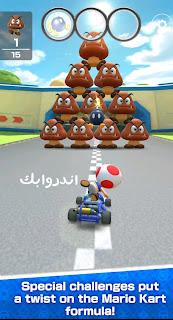 تحميل لعبة Mario Kart Tour مهكرة للاندرويد