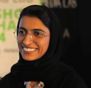 أقوى النساء  العربيات.المرأة العربية