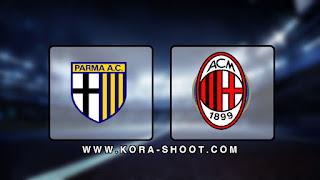 مشاهدة مباراة ميلان وبارما بث مباشر 01-12-2019 الدوري الايطالي