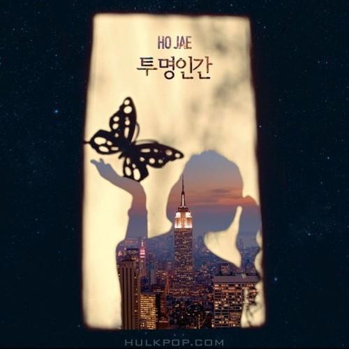 HO JAE – 투명 인간 – EP