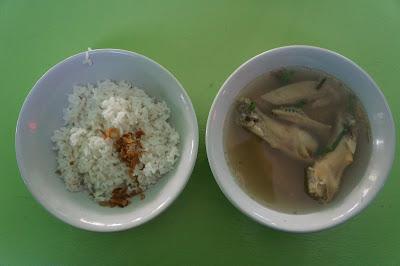 Nasi dan Sayap Ayam di Sop Ayam Pak Min