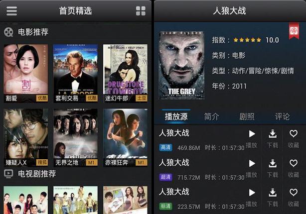 100TV高清播放器 APK / APP 下載 [ Android APP ]