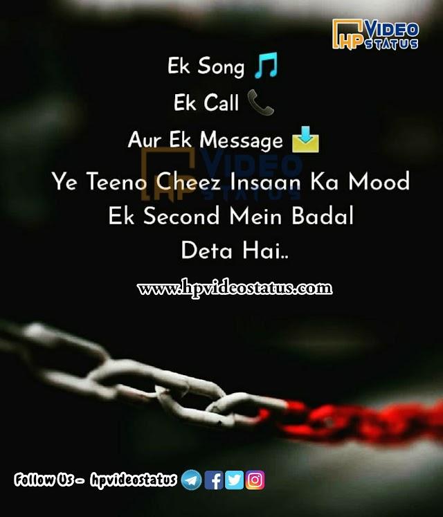 Ek song, Ek Call | Whatsapp Love Status In Hindi | Best Love Status In Hindi 2021