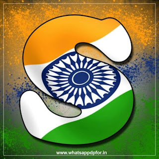 independence day s letter image