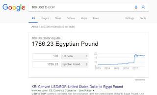 تحويل عملة الدولار الأمريكى إلى الجنية المصرى عن طريق جوجل مباشرةَ