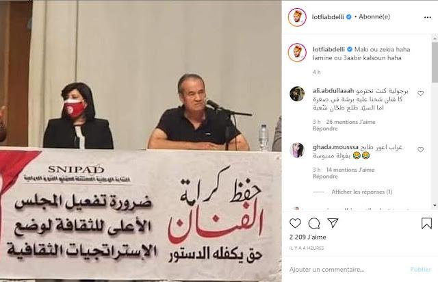 تونس - على طريقته ... لطفي العبدلي يسخر من  صورة لمين النهدي و عبير موسي