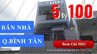 Bán nhà hẻm 7m Miếu Gò Xoài phường Bình Hưng Hòa A quận Bình Tân