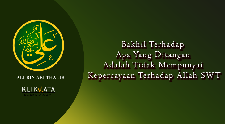 Kata Kata Ali bin Abi Thalib