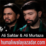 https://www.humaliwalayazadar.com/2020/01/ali-safdar-ali-murtaza-ayyam-e-fatima.html