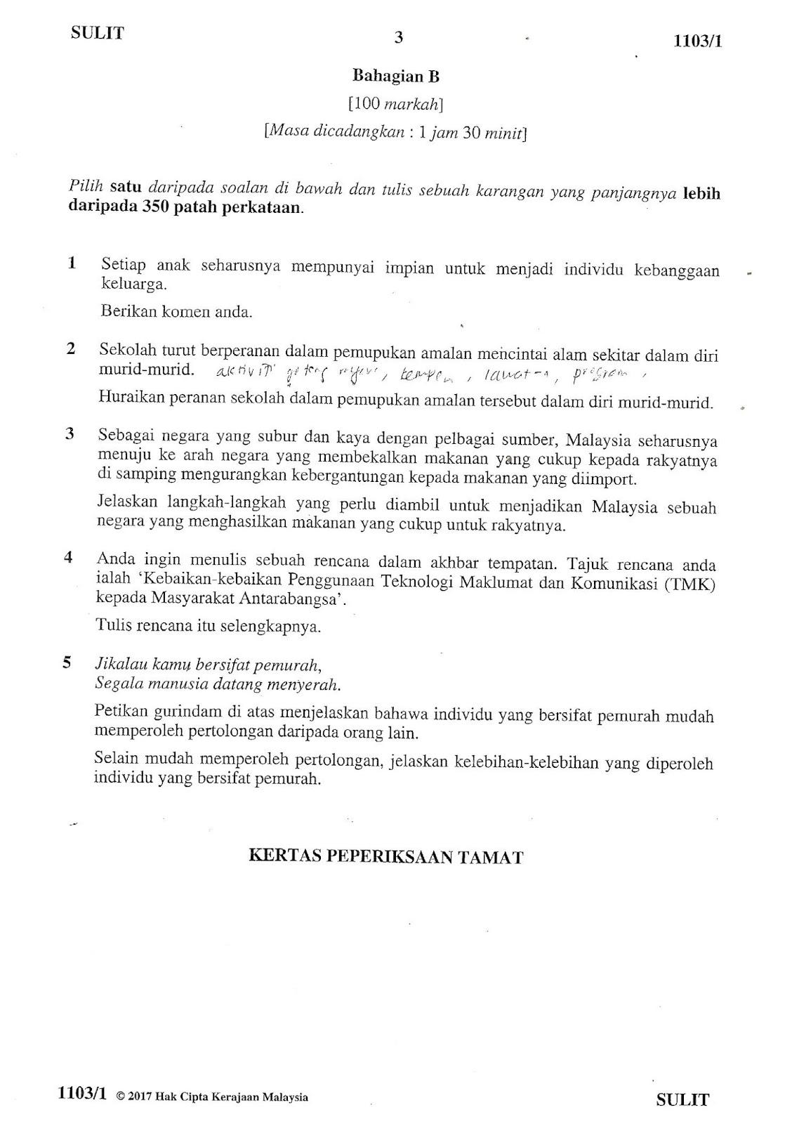 Laman Bahasa Melayu SPM: SOALAN KERTAS BAHASA MELAYU