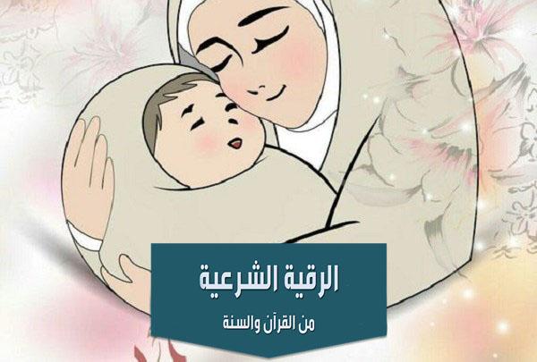 قصيدة عن الام مكتوبة