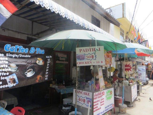 ПадТай курица на острове Тао