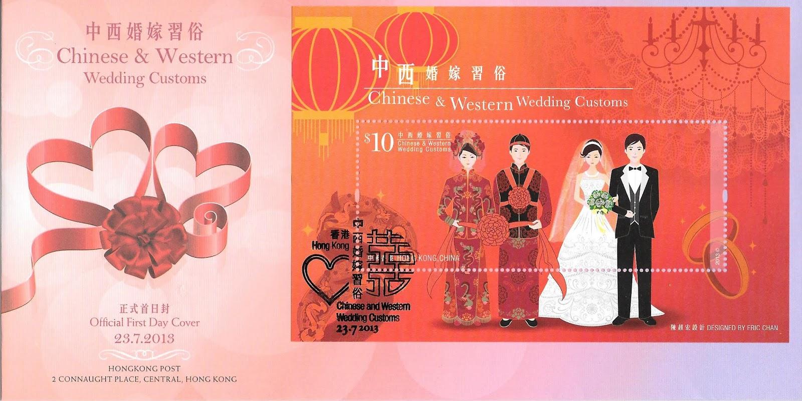 Canton Li's Blog: CS400中西婚嫁習俗