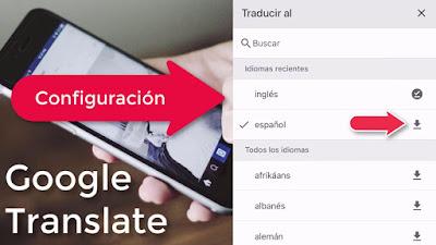 reconocer las palabras en este idioma sin necesitar conexión a internet