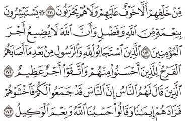 Tafsir Surat Ali Imron Ayat 171, 172, 173, 174, 175