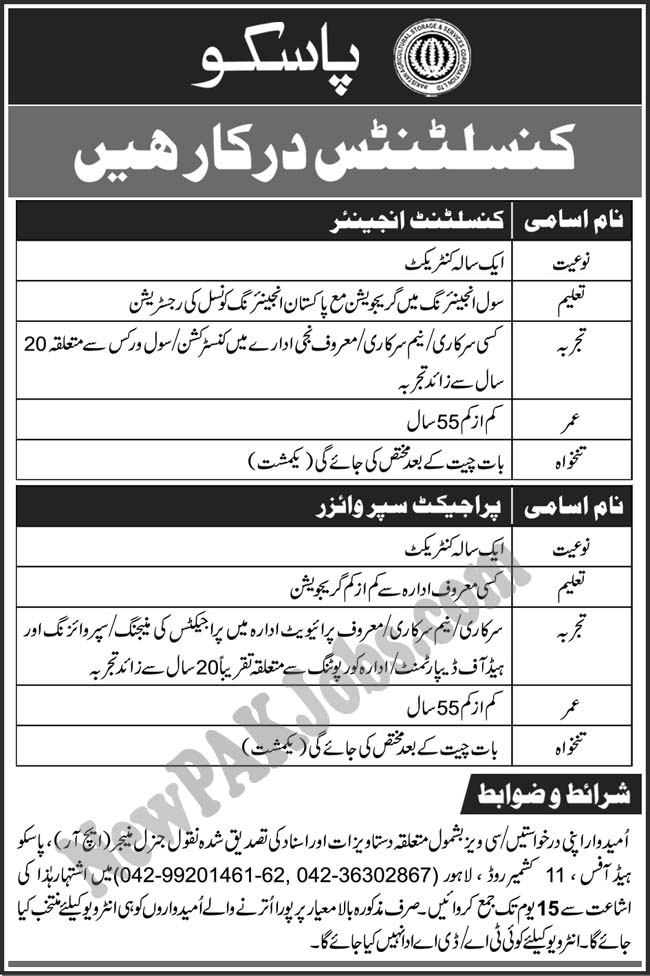 Jobs in PASCO Consultants in Pakistan Agricultural Storage And Services Corporation Limited