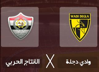 ++##◀️ مباراة وادي دجلة والإنتاج الحربي مباشر 2-4-2021 الإنتاج الحربي ضد وادي دجلة في الدوري المصري