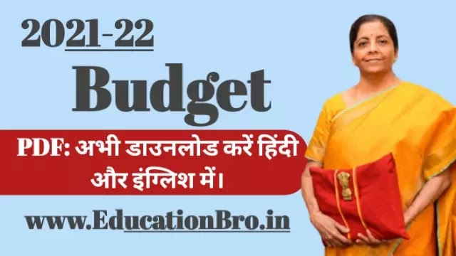 Union Budget 2021-22 PDF Download in Hindi and English Both Language Available Here For UPSC, IAS Exams