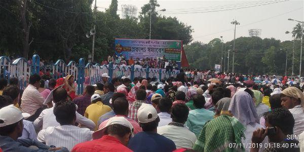 VRP দের উপচে পড়া ভিড়ে ভাসলো কলকাতা । আসবে সফলতা ।VRP NEWS UPDATE 7TH NOV