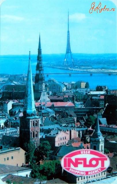 1985-1986 годы. Рига. Панорама города и вид на строящуюся Телебашню (календарик на 1987 год)
