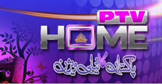 ptv home biss key 2016