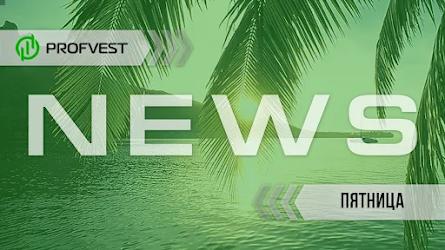 Новостной дайджест хайп-проектов за 30.07.21. Новая программа от Elitex!
