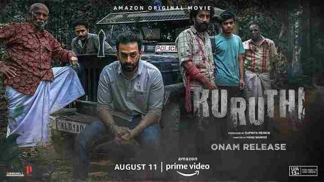 Kuruthi Amazon Prime Movie