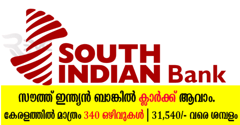South Indian Bank Recruitment 2017- 468  Probationary Clerks vacancy in South Indian Bank