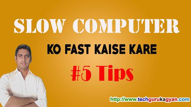 slow-computer-ki-speed-badaye0