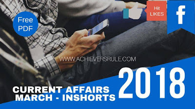 Monthly Current Affairs GK Capsule MARCH 2018 PDF