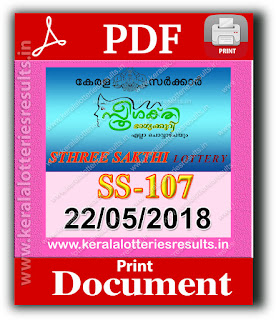 "Official PDF keralalotteriesresults.in, ""kerala lottery result 22.5.2018 sthree sakthi ss 107"" 22 may 2018 result, kerala lottery, kl result,  yesterday lottery results, lotteries results, keralalotteries, kerala lottery, keralalotteryresult, kerala lottery result, kerala lottery result live, kerala lottery today, kerala lottery result today, kerala lottery results today, today kerala lottery result, 22 05 2018, 22.05.2018, kerala lottery result 22-05-2018, sthree sakthi lottery results, kerala lottery result today sthree sakthi, sthree sakthi lottery result, kerala lottery result sthree sakthi today, kerala lottery sthree sakthi today result, sthree sakthi kerala lottery result, sthree sakthi lottery ss 107 results 22-5-2018, sthree sakthi lottery ss 107, live sthree sakthi lottery ss-107, sthree sakthi lottery, 22/5/2018 kerala lottery today result sthree sakthi, 22/05/2018 sthree sakthi lottery ss-107"