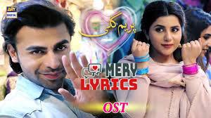 Prem Gali OST Lyrics By Farhan Saeed