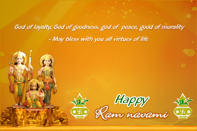 Happy Ram Navami Dp