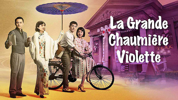 Download Drama Taiwan La Grande Chaumiere Violette Batch Subtitle Indonesia