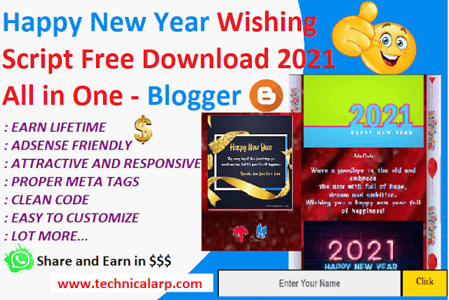 Happy New Year Wishing Script Free Download Blogger