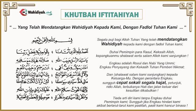 Khutbah Iftitahiyah Dan Terjemahnya Yang Telah Mendatangkan Wahidiyah
