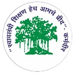 3 (Three) Posts of Librarian at Rayat Shikshan Sanstha, Satara: Last Date- 16/08/2019