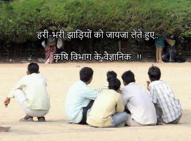 funny jokes Hindi mai