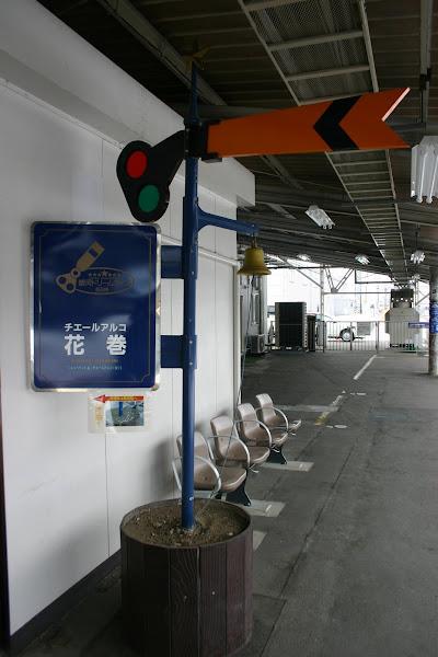 エスペラント名でも書かれている花巻駅の駅名表(チエールアルコ)