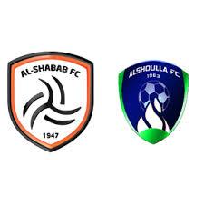 مشاهدة مباراة الشباب والشعلة بث مباشر اليوم 4-12-2019 في كأس خادم الحرمين