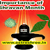 Shravan Month Importance And What To Do For Success