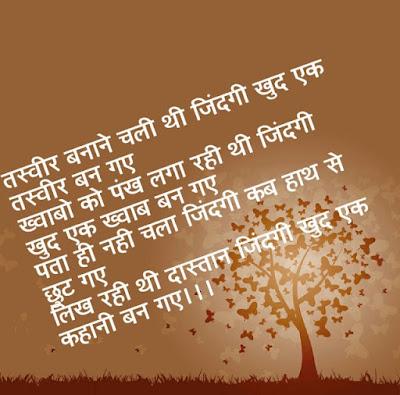 Hindi Poem on Majbur Vaishya, Kavita in Hindi