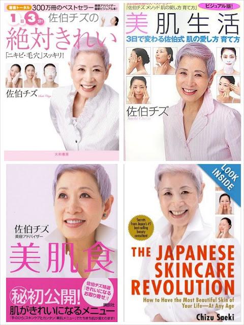 Review mặt nạ dưỡng da Lotion DHC Q10 - bí quyết của Chizu Saeki, chizu saeki, mặt nạ lotion, dhc q10, dhc, lotion