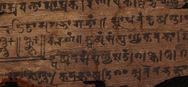 """Un punto negro de 1.800 años es el primer """"cero"""" de la historia"""