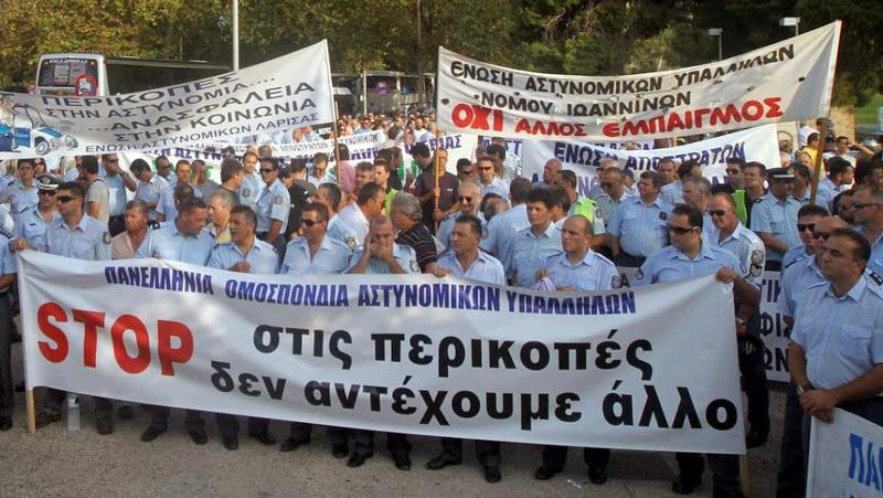 Ένστολη Πανελλαδική συγκέντρωση διαμαρτυρίας