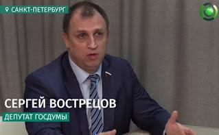 Сергей Вострецов про фейки в СМИ