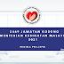 2669 peluang di Kementerian Kesihatan Malaysia dibuka sehingga 31 Mac. Minima PMR pun boleh mohon