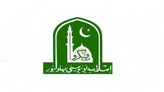 Islamia University of Bahawalpur IUB Latest November Jobs 2020 in Pakistan